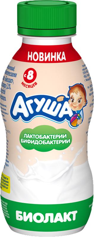 Молочная продукция Агуша Агуша с пробиотиком 3,2% с 8 мес. 200 г молочная продукция агуша молоко стерилизованное с пребиотиком 2 5% 200 мл