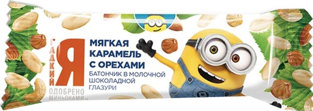 Конфета-батончик Миньоны Minions «Мягкая карамель с орехами» 40 г