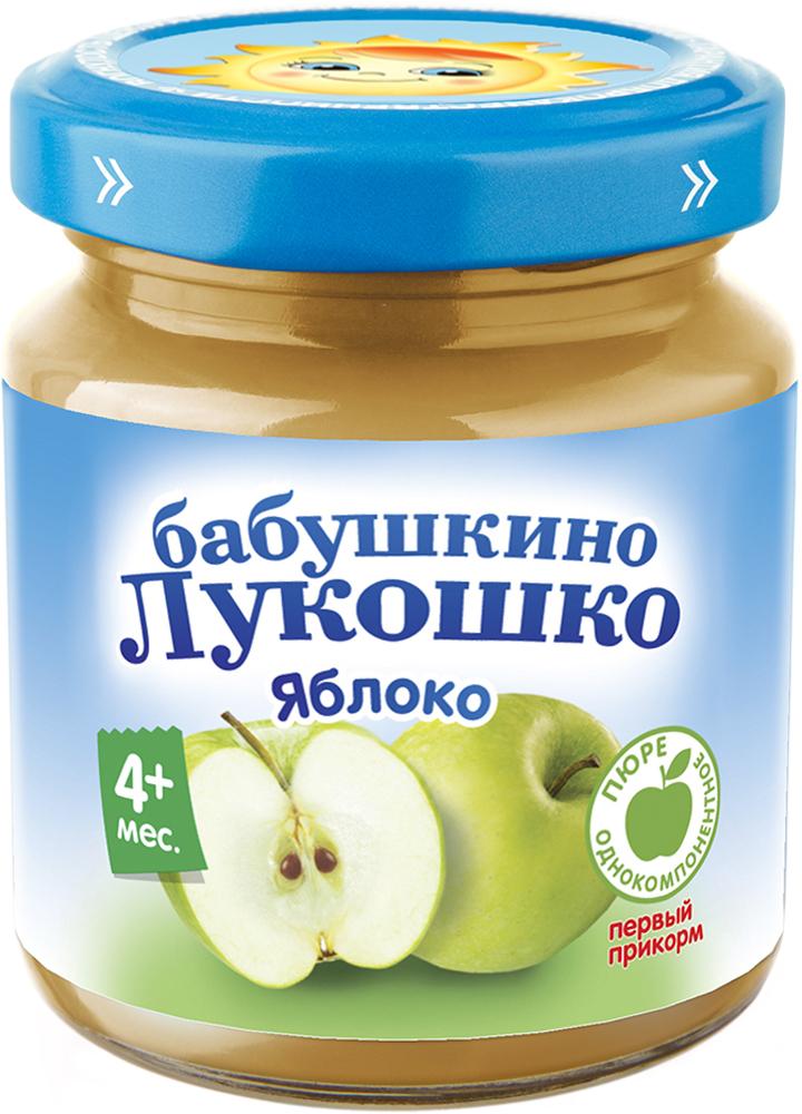 все цены на Фруктовое Бабушкино лукошко Бабушкино Лукошко Яблоко (с 4 месяцев) 100 г стеклянная банка