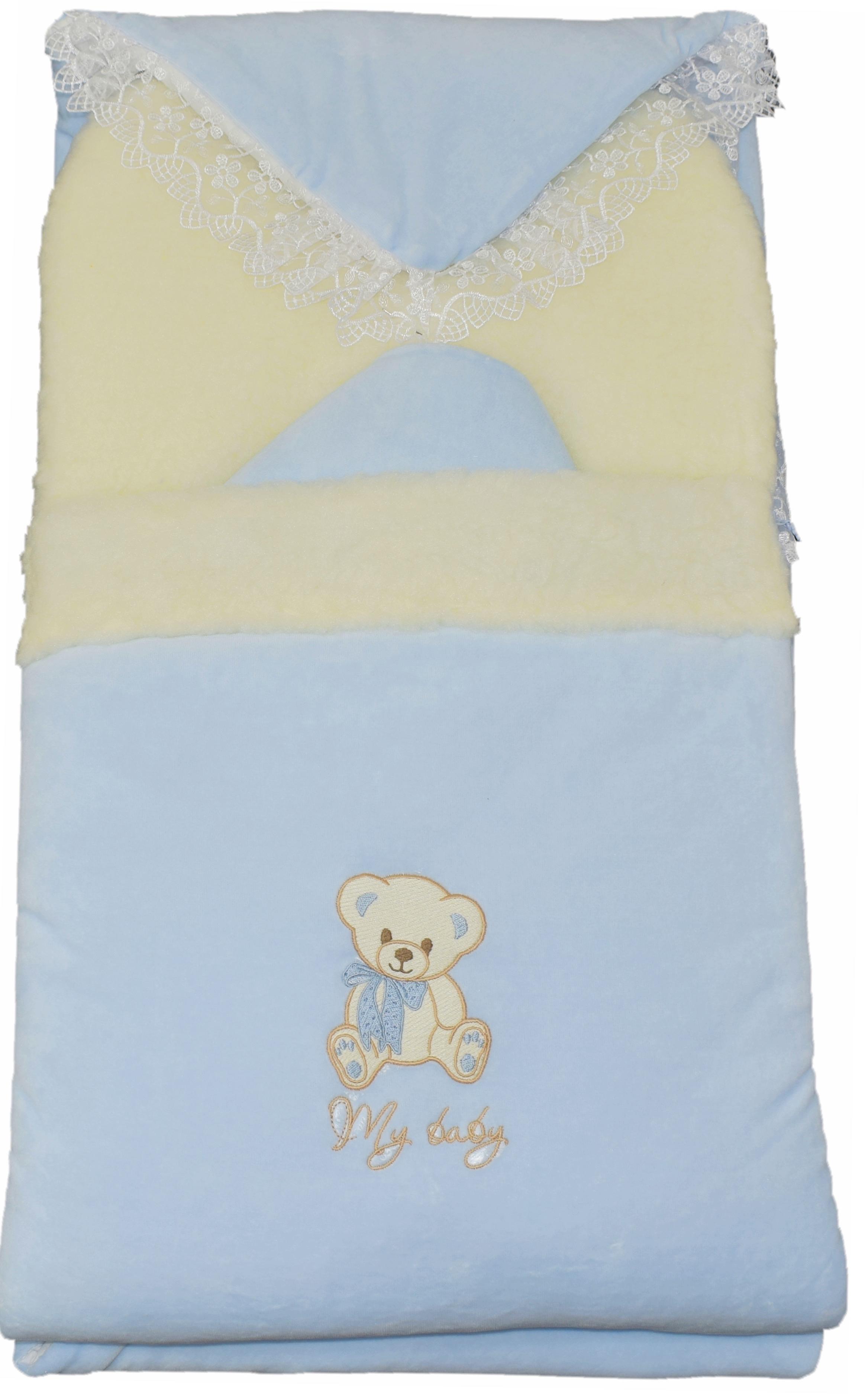 Конверт с одеялом на выписку Мой малыш Мой малыш голубой конверт с одеялом на выписку мой малыш мой малыш розовый
