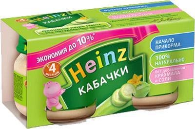 Пюре Heinz Heinz Кабачки с 4 мес. 2х80 г пюре heinz чернослив с 5 мес 80 г