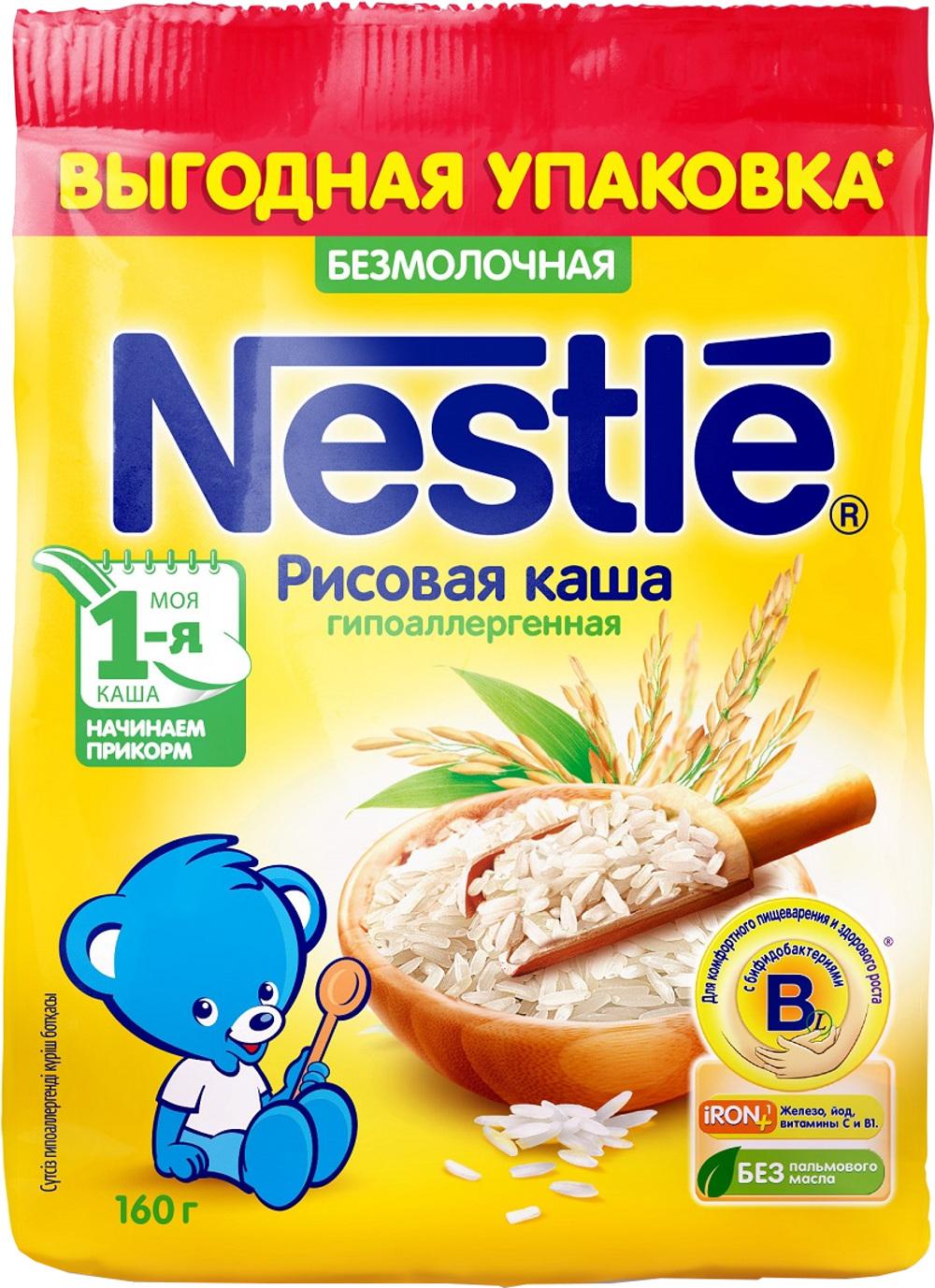 Каши Nestle Каша безмолочная Nestle рисовая гипоаллергенная с 4 мес. 160 г каши малютка каша безмолочная малютка рисовая с 4 мес 200 г