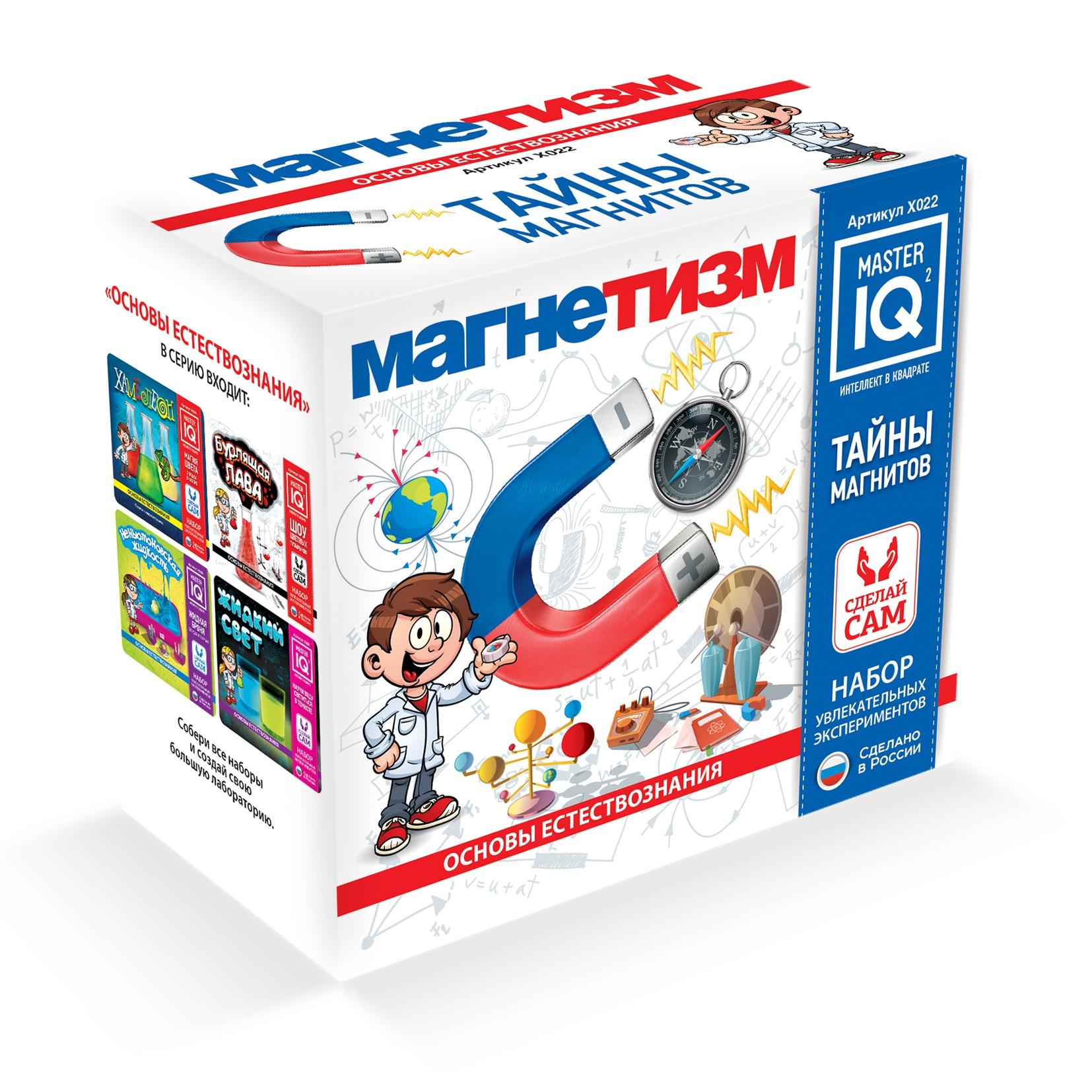 Детские наборы для исследований Каррас Магнетизм наборы для творчества каррас жидкий свет