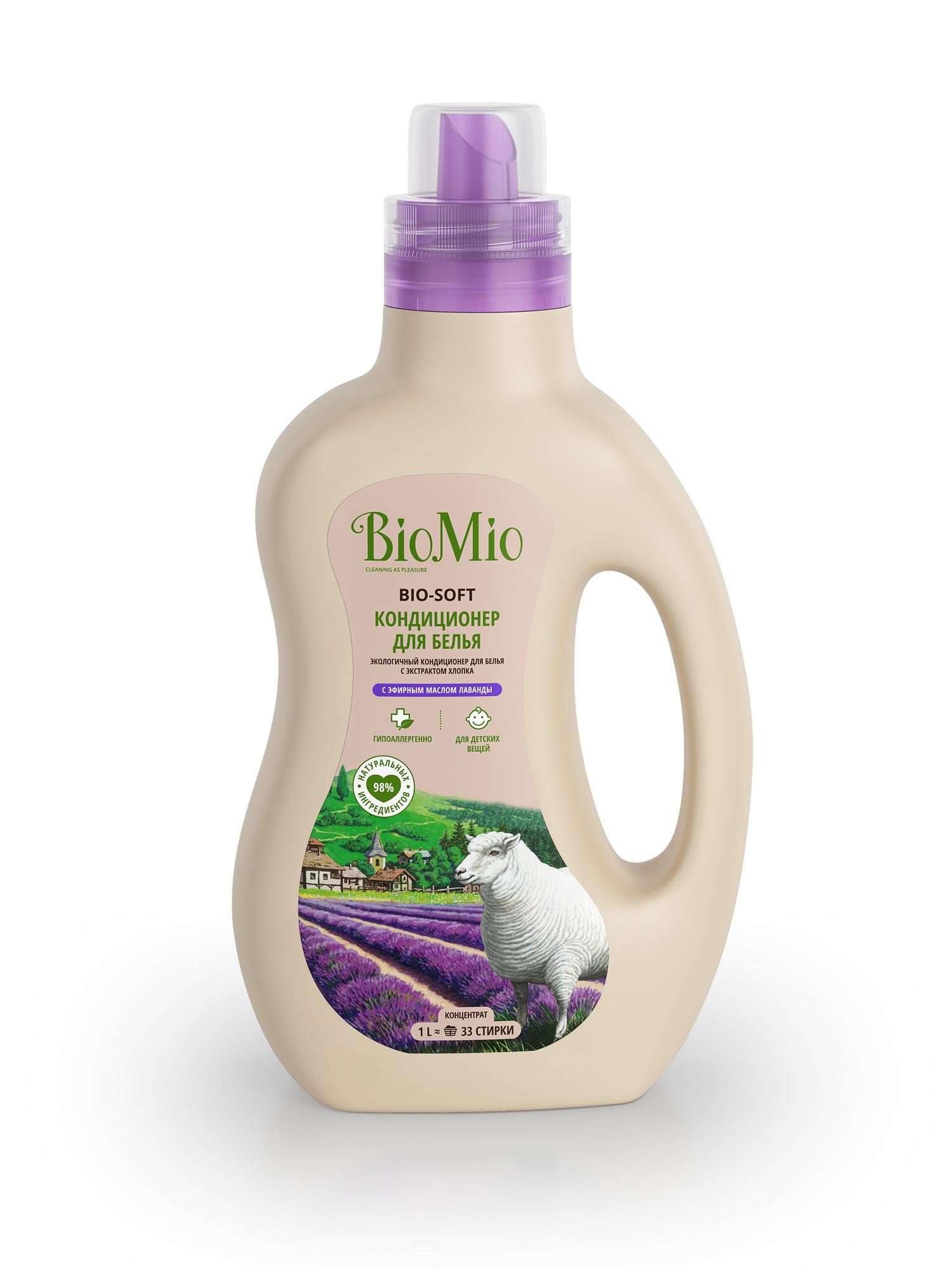 Фото - Кондиционер для белья BIO MIO Bio-Soft. Лаванда кондиционер biomio bio soft корица 1 л