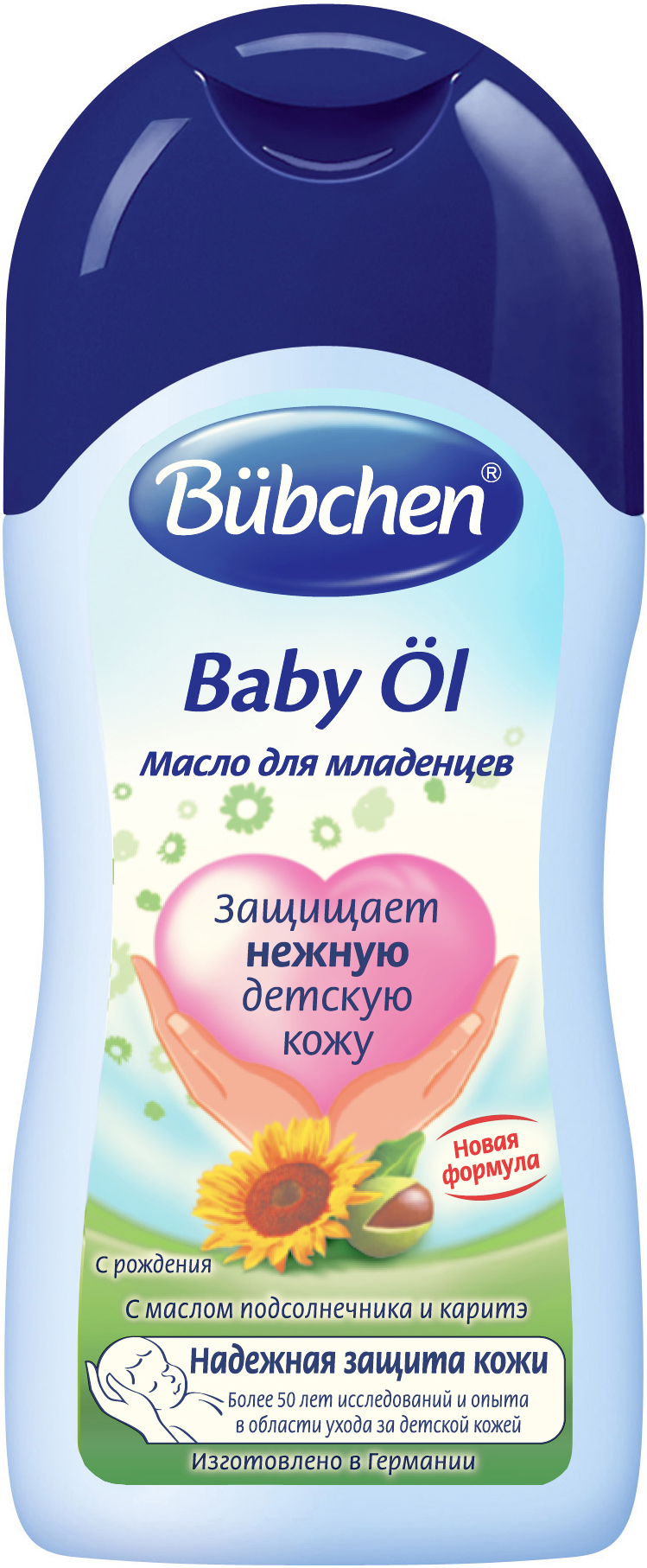 цены на Масло Bubchen 400 мл  в интернет-магазинах
