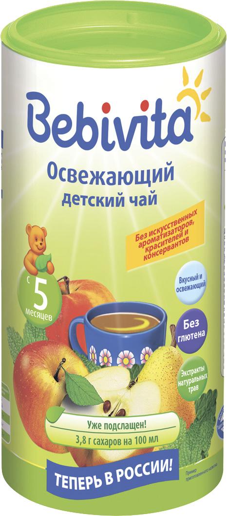 Чай детский Bebivita Bebivita «Освежающий» с 5 мес. 200 г