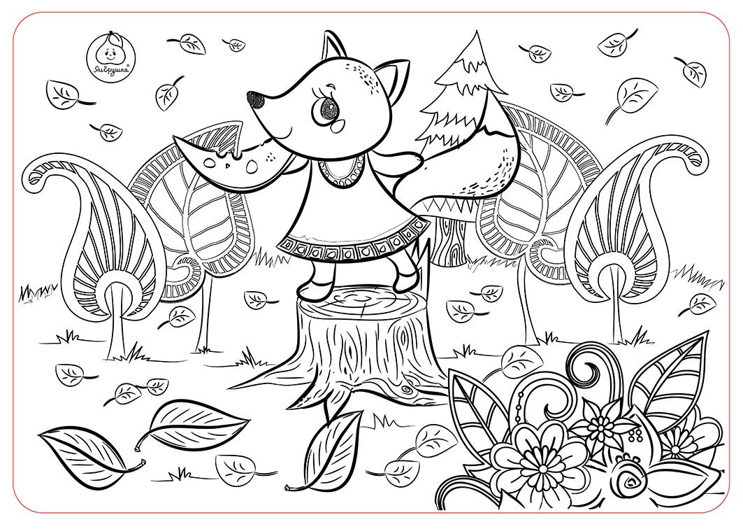 Фото - Коврик-раскраска ЯиГрушка «Лисичка» коврик в рулоне яигрушка сельская жизнь