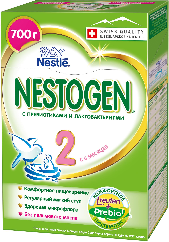Молочная смесь Nestle Nestogen (Nestl?) 2 с 6 месяцев 700 г nestogen 1 смесь молочная с рождения 700 г