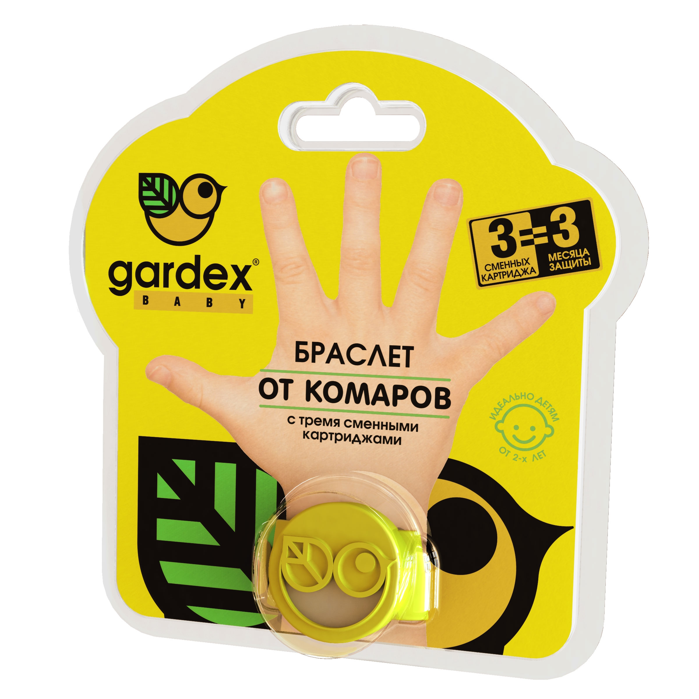Браслет Gardex с картриджами средства от насекомых gardex от комаров с картриджами с 2 х лет