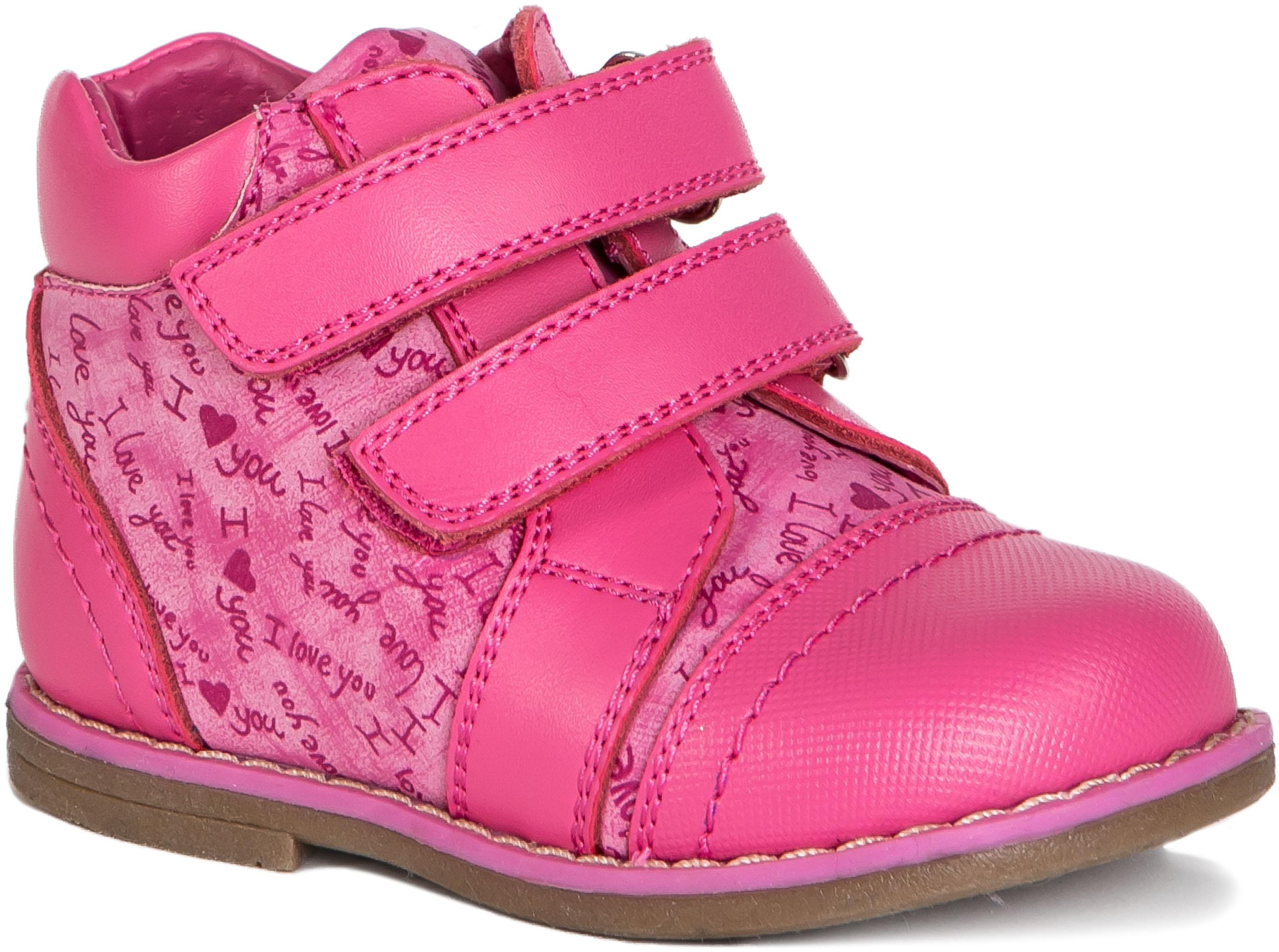 Ботинки для девочки Barkito фуксия андрей шляхов андрей миронов и его женщины …и мама