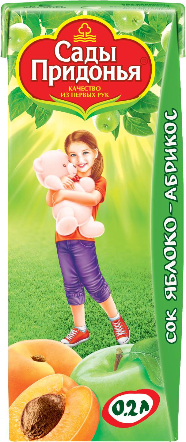 Соки и нектары Сады придонья Сады Придонья Яблоко и абрикос с мякотью с 5 мес. 200 мл молочная продукция беллакт молоко стерилизованное с витаминами а с 2 5% 8 мес 200 мл