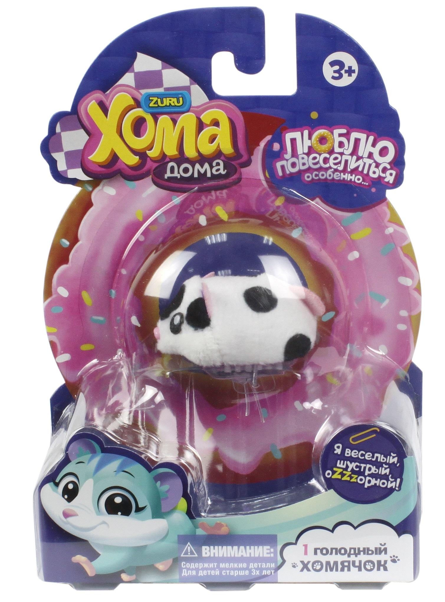 Фото - Интерактивная игрушка 1toy Хомячок черно-белый интерактивные животные 1toy хомячок 1toy хома дома коричневый