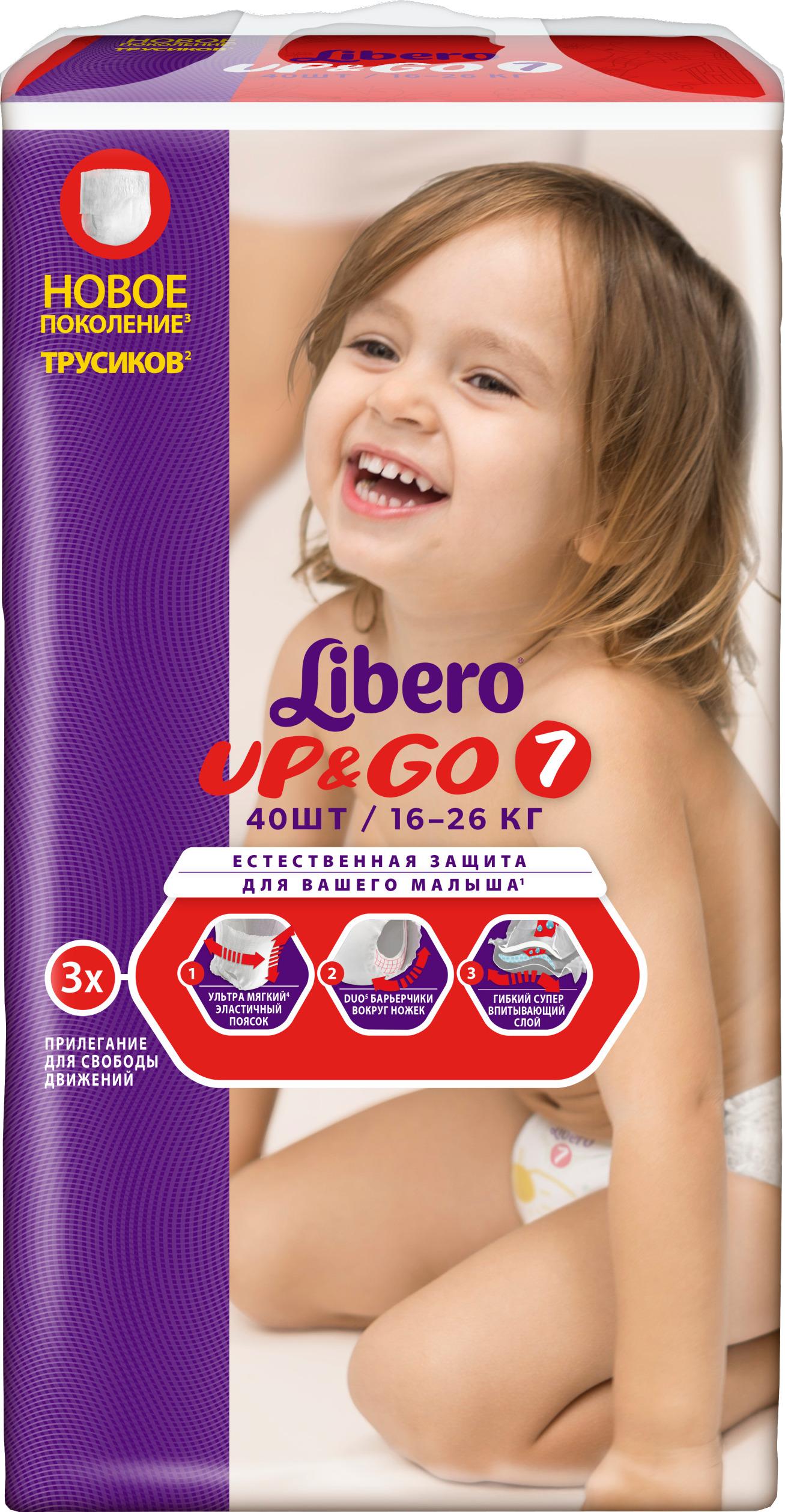 Подгузники-трусики Libero Трусики-подгузники Libero Up&Go 7 (16-26 кг) 40 шт. libero подгузники трусики up