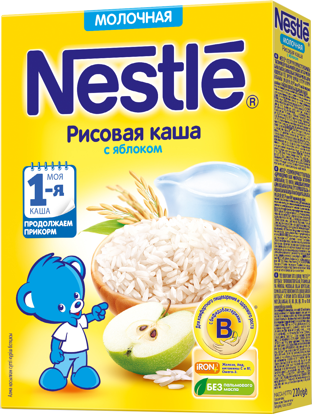 Купить Каша, Nestlé Молочная рисовая с яблоком (с 5 месяцев) 220 г, 1шт., Nestle 12342909, Россия