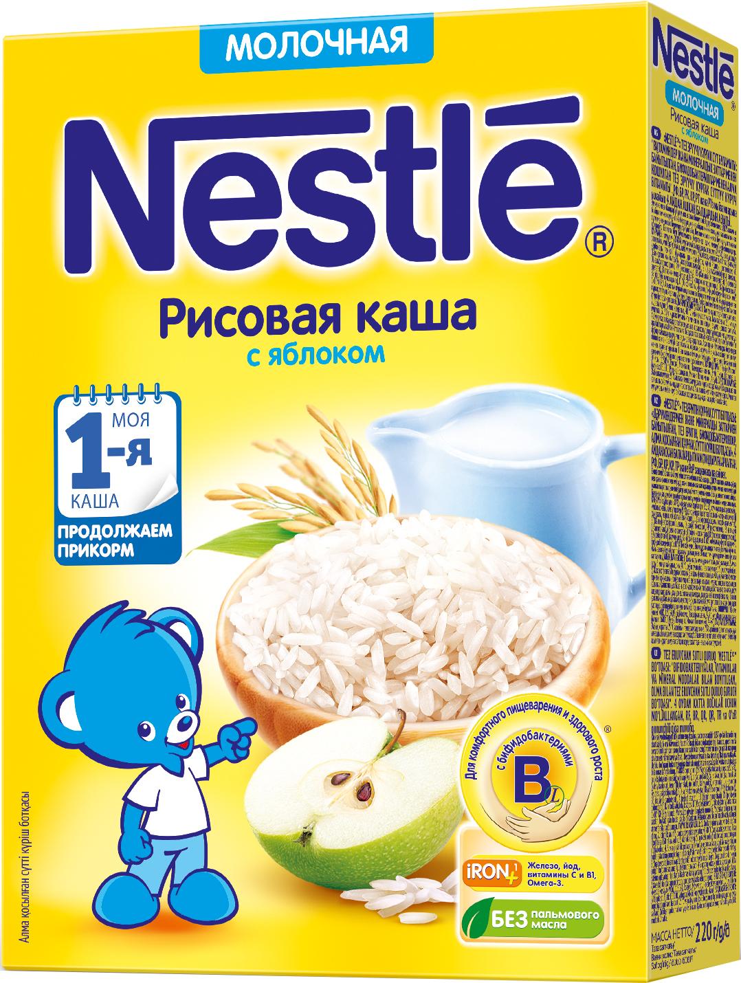 Каша Nestle Nestlé Молочная рисовая с яблоком (с 5 месяцев) 220 г