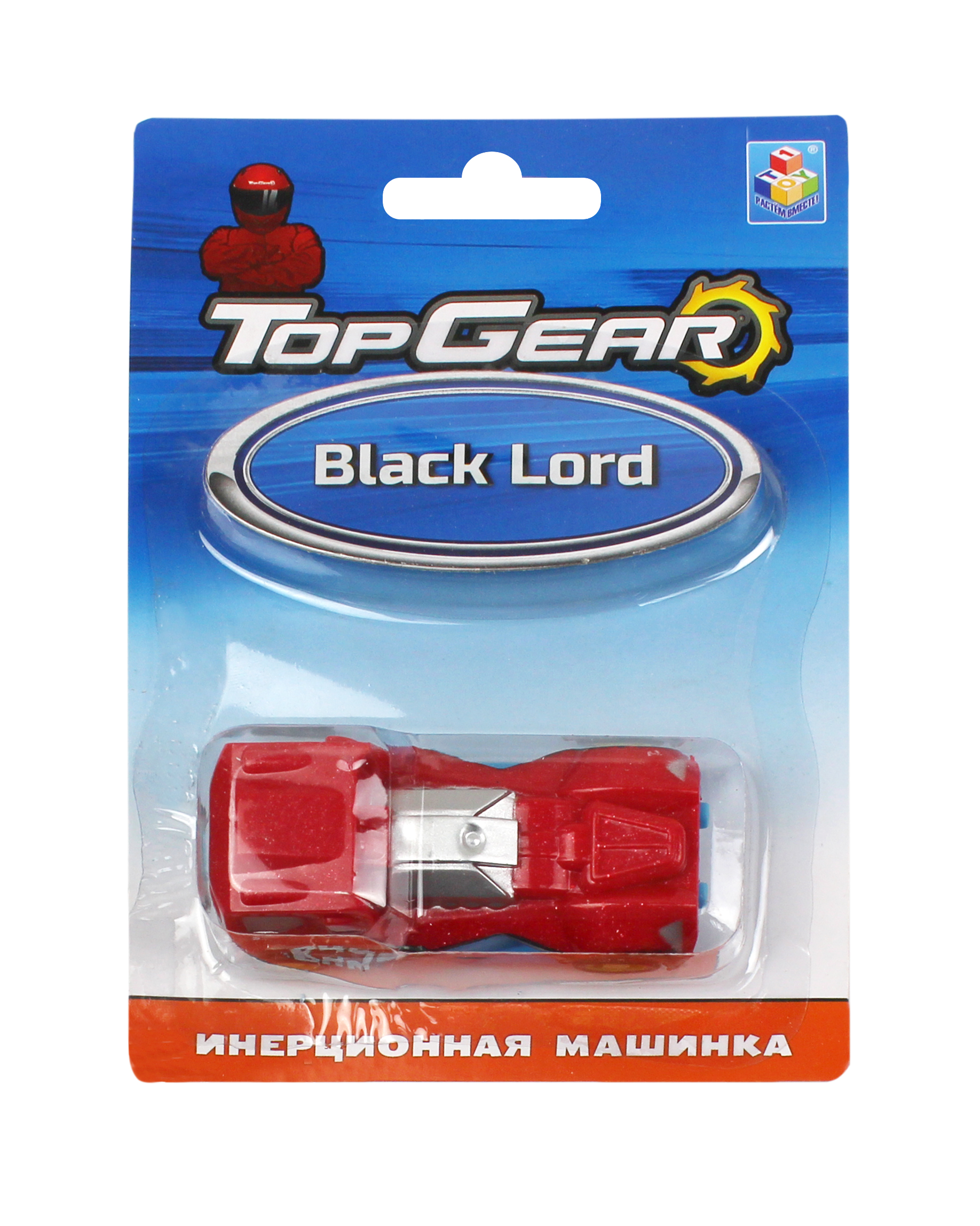 Машинка 1toy Top Gear-Black Lord Т10318 машинки и мотоциклы 1toy top gear black lord т10318