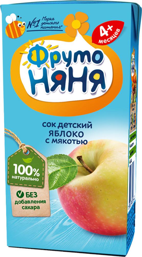 Сок Прогресс ФрутоНяня Яблоко с мякотью с 4 мес. 200 мл сок фрутоняня яблоко и абрикос с мякотью с 3 лет 500 мл