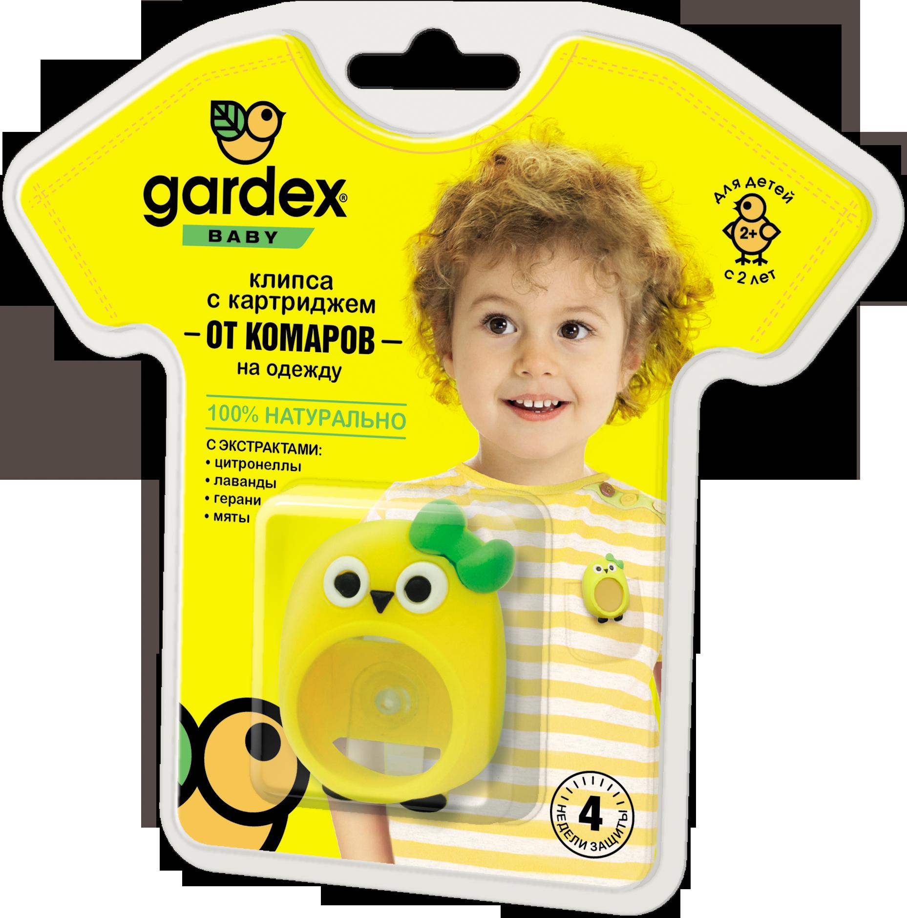 Клипса Gardex От комаров с картриджами с 2-х лет защита от комаров грудных детей