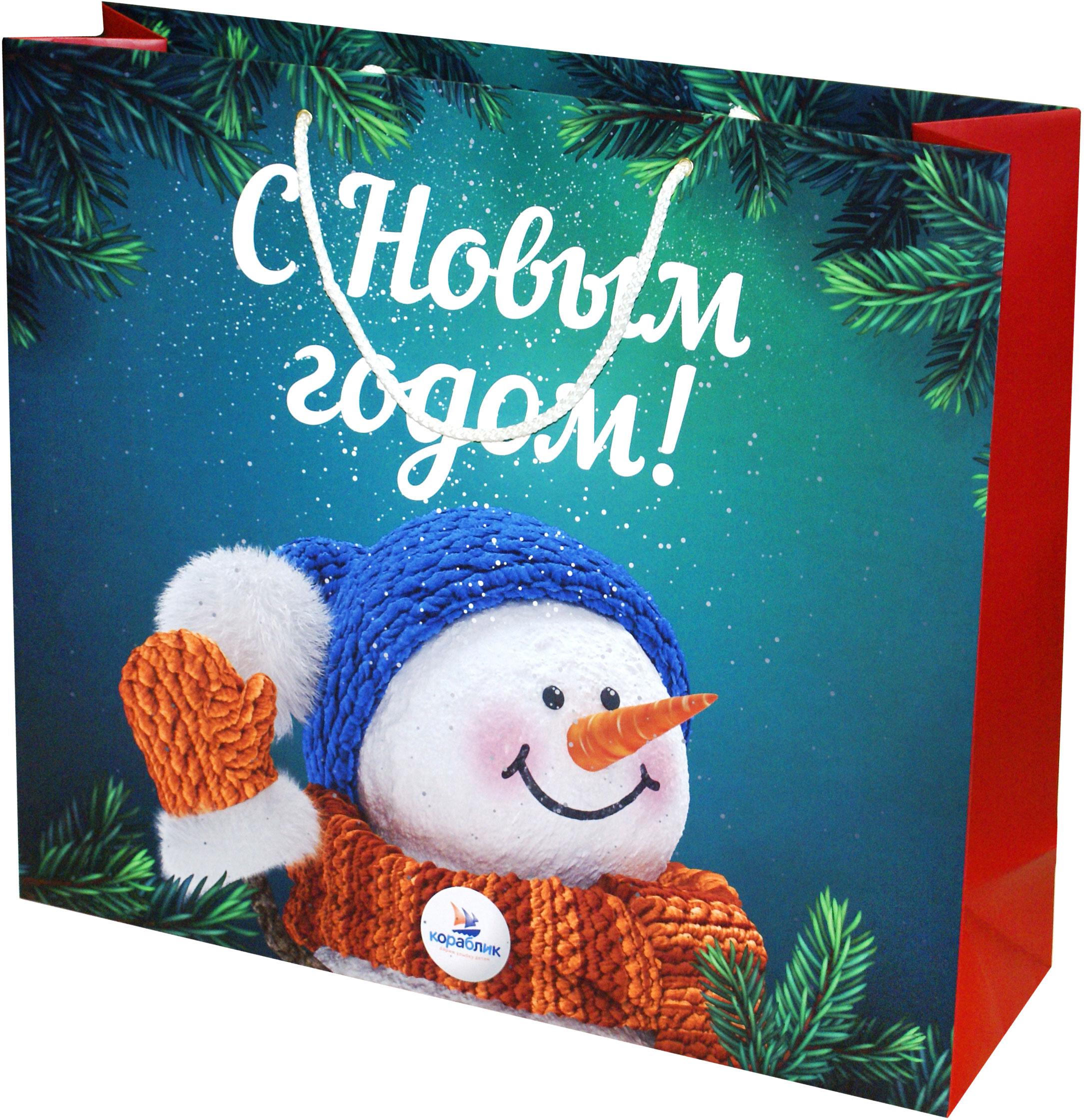 Подарочный пакет Галла-М Новогодний ребус галла