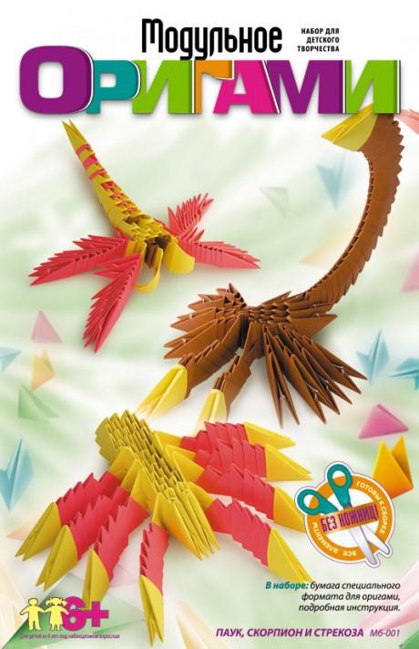 Набор для творчества Русский стиль Модульное оригами