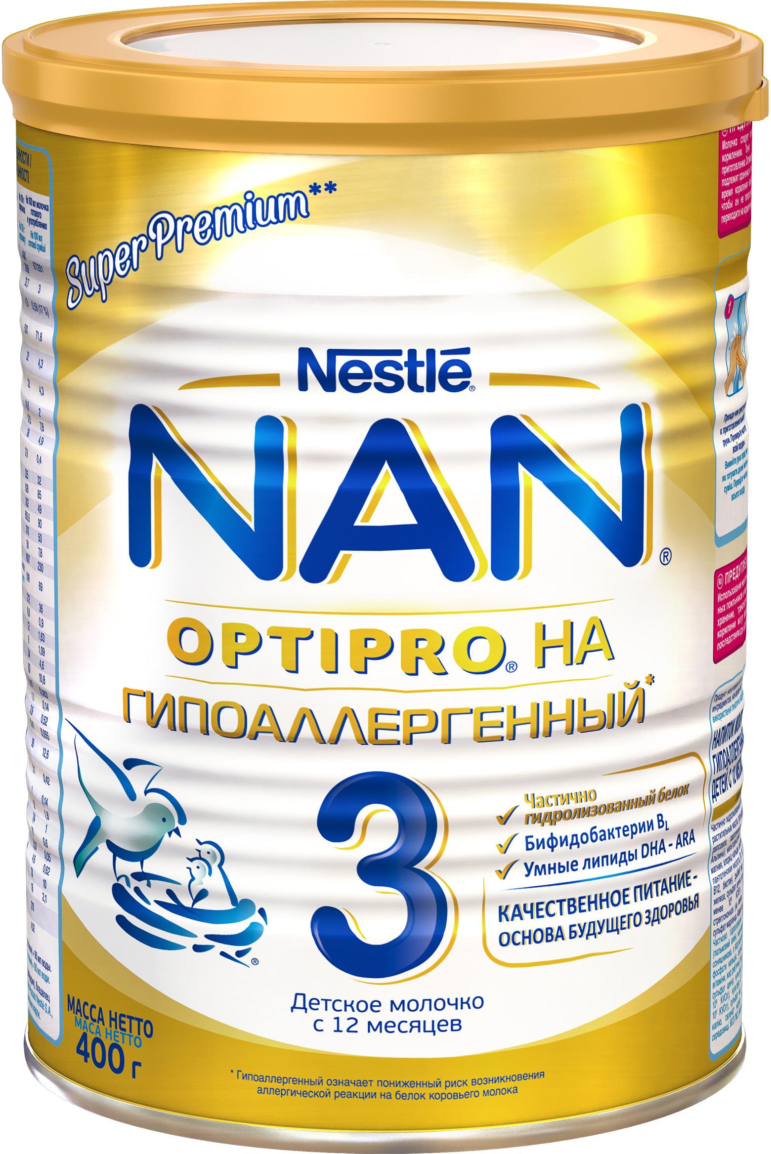 Сухие NAN NAN (Nestlé) Гипоаллергенный 3 Optipro (с 12 месяцев) 400 г детское молочко nan 4 optipro с 18 мес 800 г