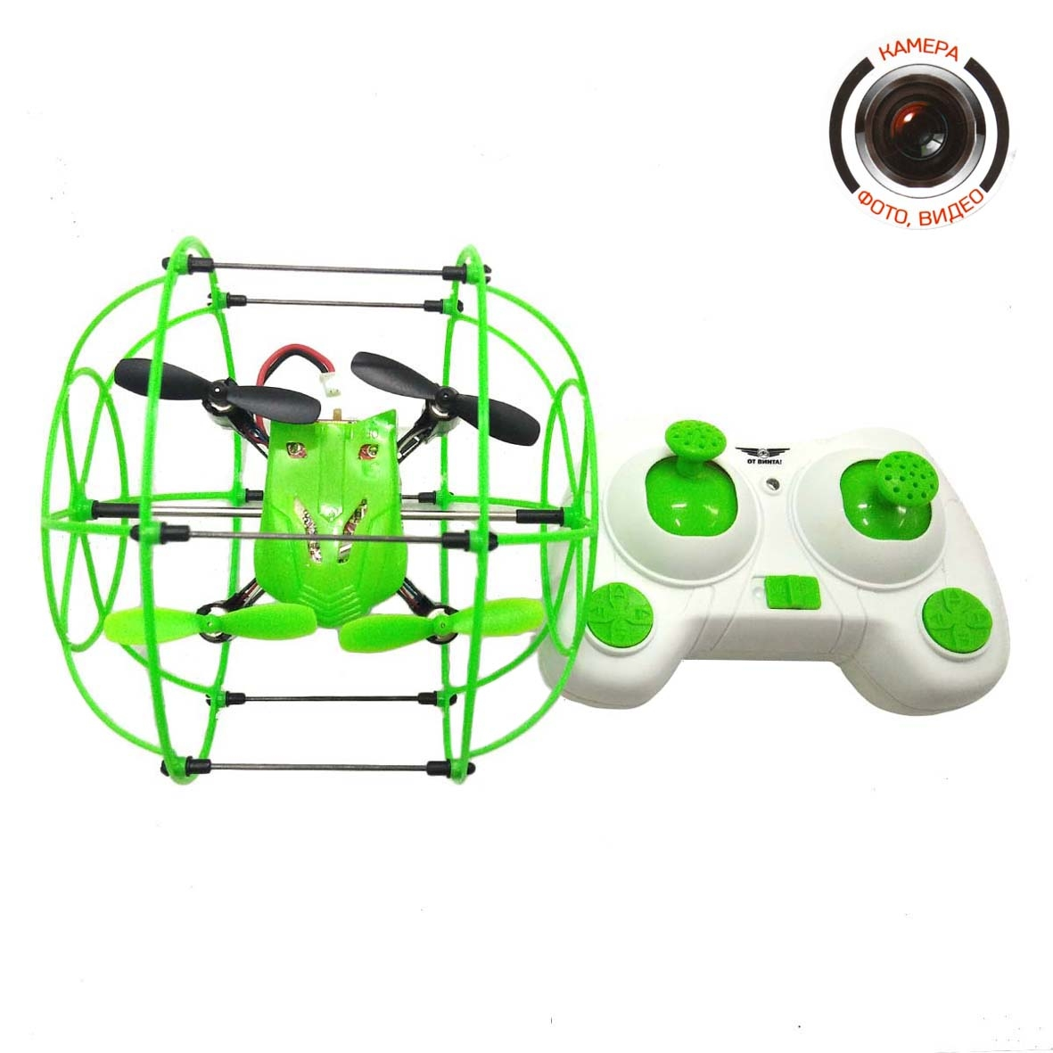 Квадрокоптеры Наша игрушка Super Pro FLY-0253