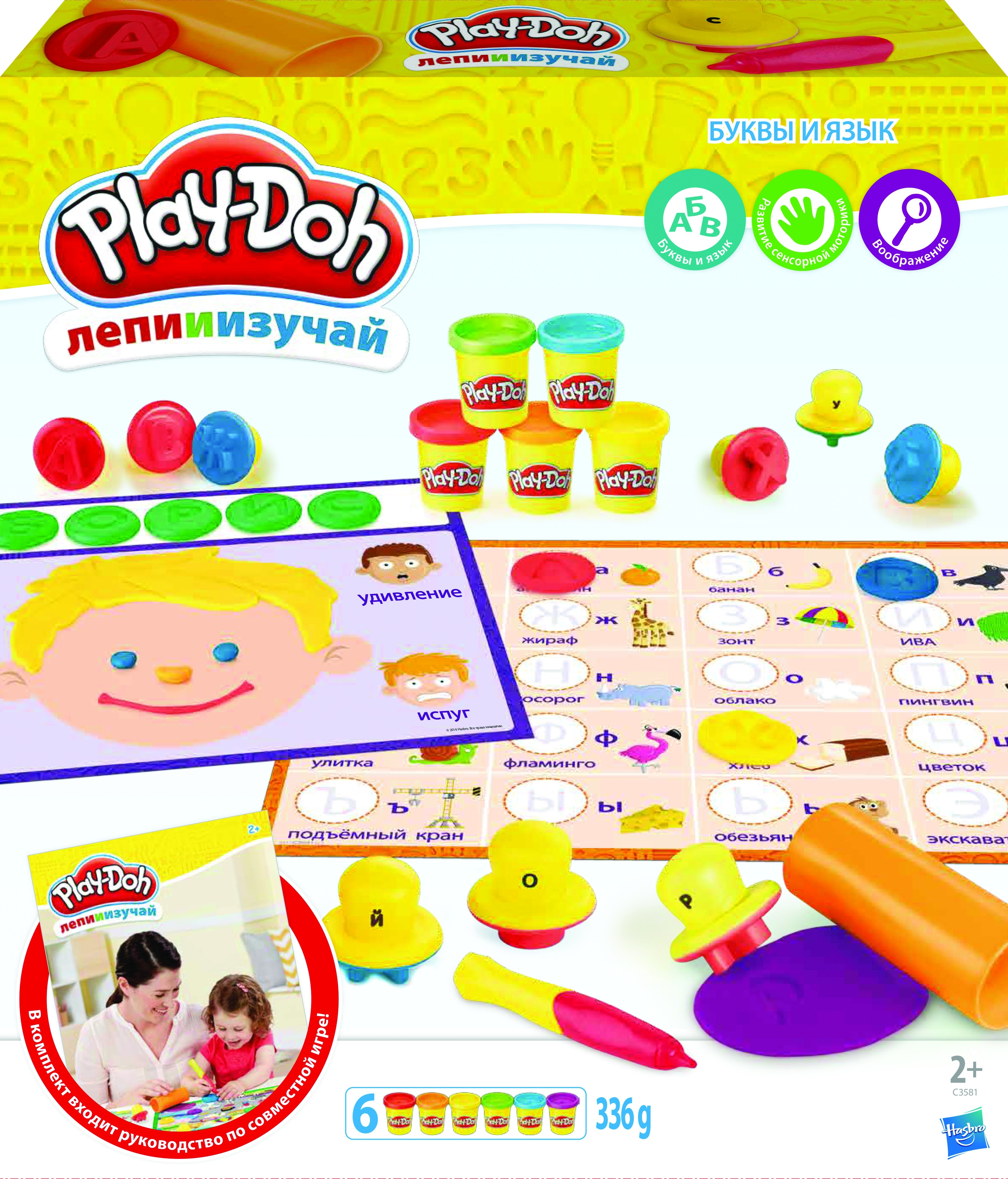купить Пластилин и масса для лепки Hasbro Буквы и язык