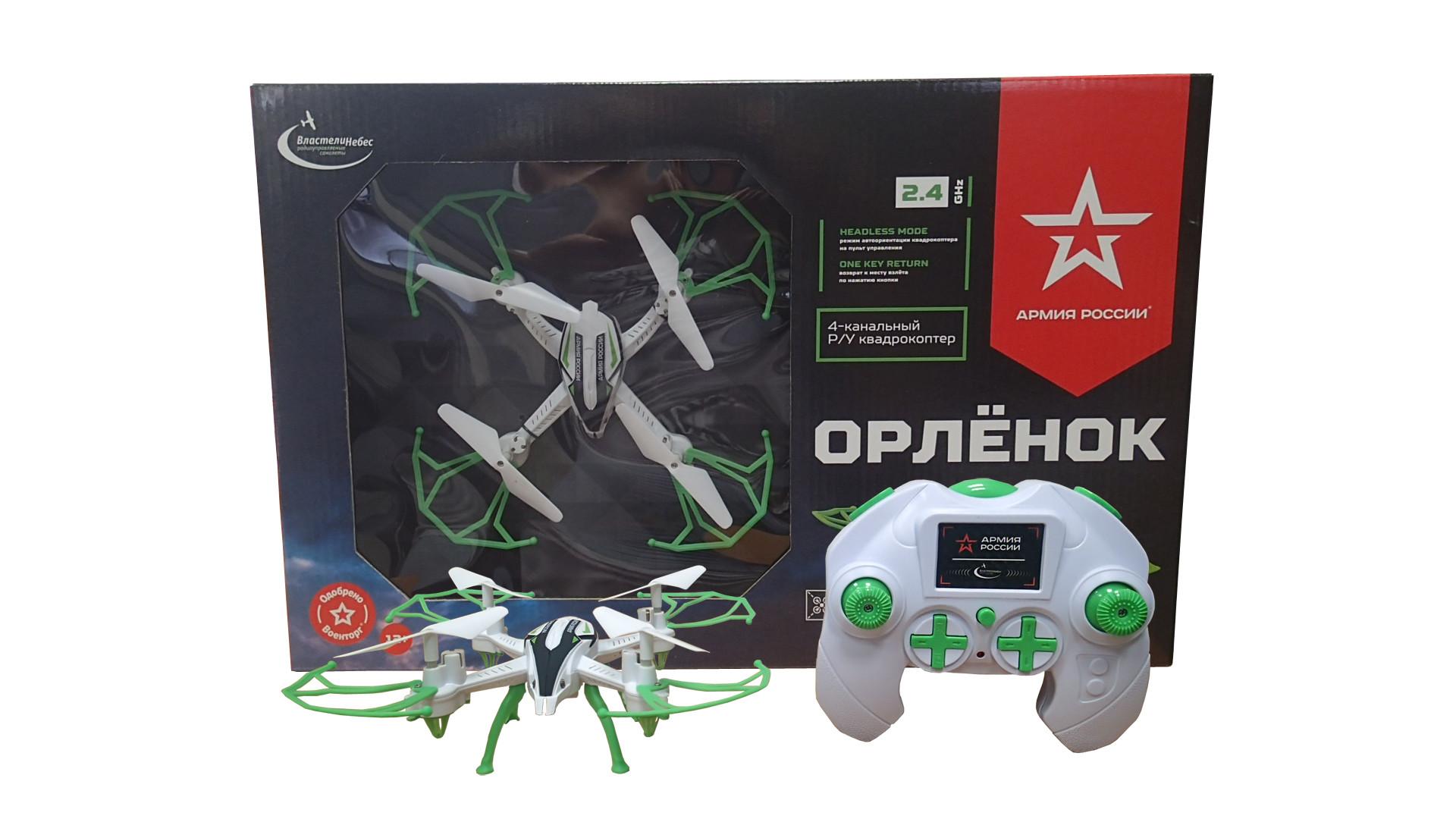 Самолеты и вертолеты Властелин небес Орленок ВН3452 вертолеты и самолеты spl квадрокоптер радиоуправляемый x5