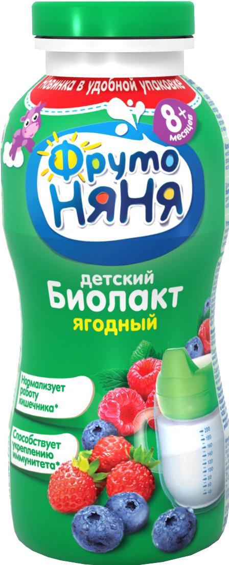 Молочная продукция Фрутоняня Ягодный 2,9% с 8 мес. 200 мл молоко фрутоняня 2 5% с 3 лет 500 мл