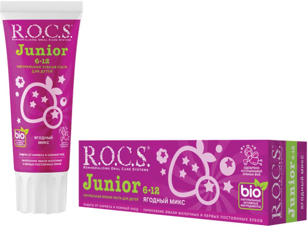 Зубная паста R.O.C.S. R.O.C.S. Junior «Ягодный микс» с 6 лет 74 г недорого