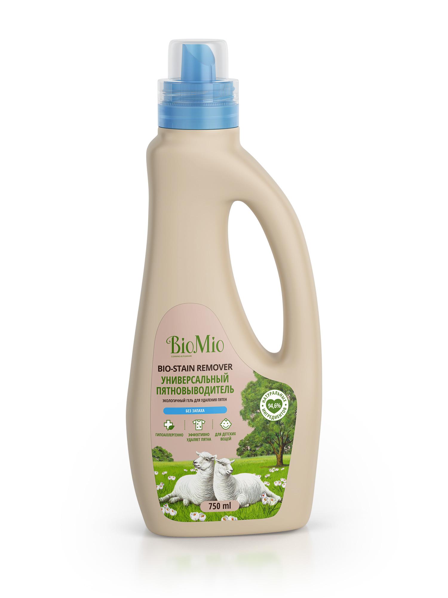 Пятновыводитель BIO MIO Bio-Stain Remover кондиционер для белья экологичный bio mio концентрат bio soft с эфирным маслом корицы 1 5л