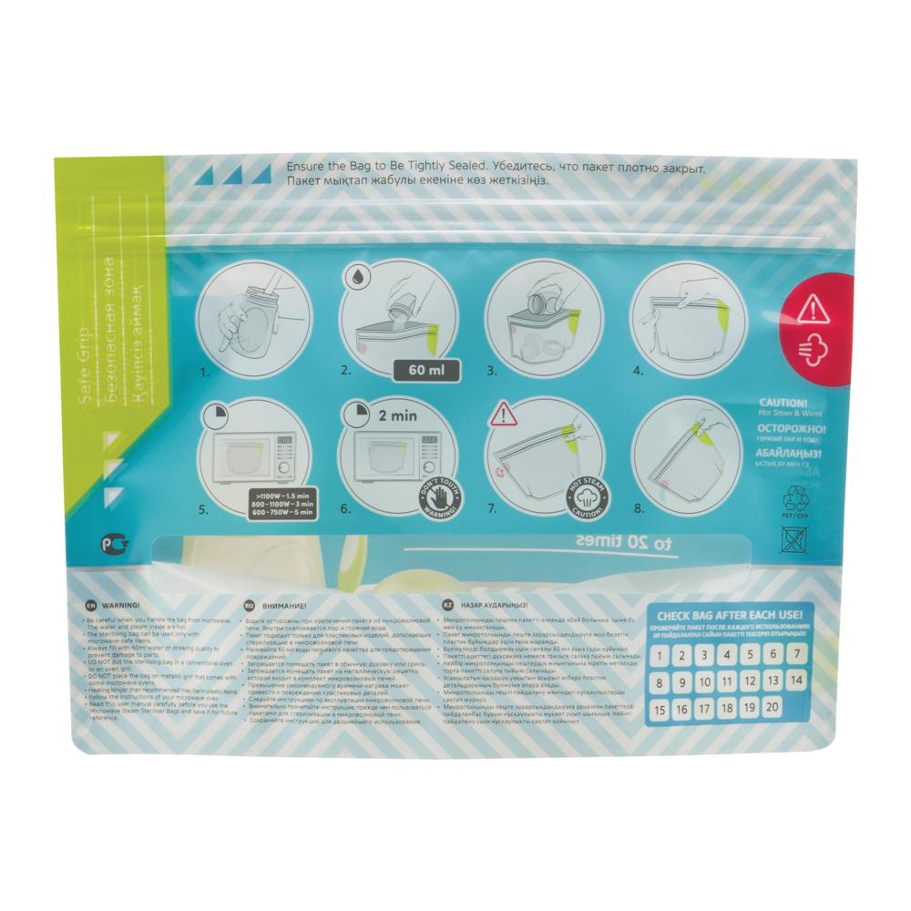 Пакеты для стерилизации Happy baby 33009 подогреватели и стерилизаторы medela пакеты для стерилизации в микроволновой печи 5 шт