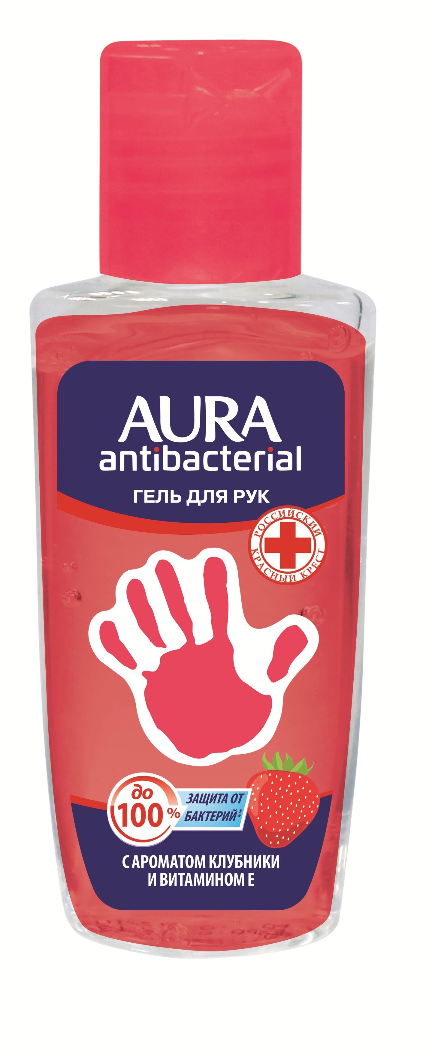 Средства по уходу за кожей рук AURA 7908 цены