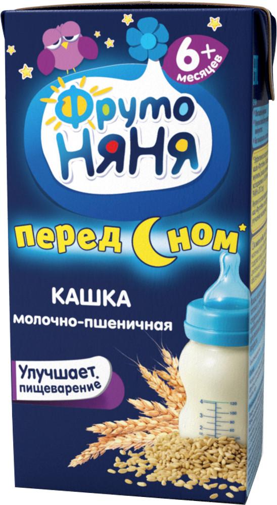 Каши Фрутоняня Каша готовая молочная ФрутоНяня Пшеничная с 6 мес. 200 мл молочная продукция беллакт молоко стерилизованное с витаминами а с 2 5% 8 мес 200 мл