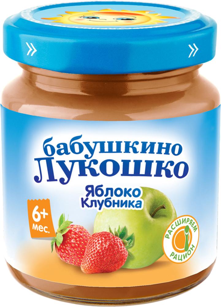 все цены на Фруктовое Бабушкино лукошко Бабушкино Лукошко Яблоко-клубника (с 6 месяцев) 100 г