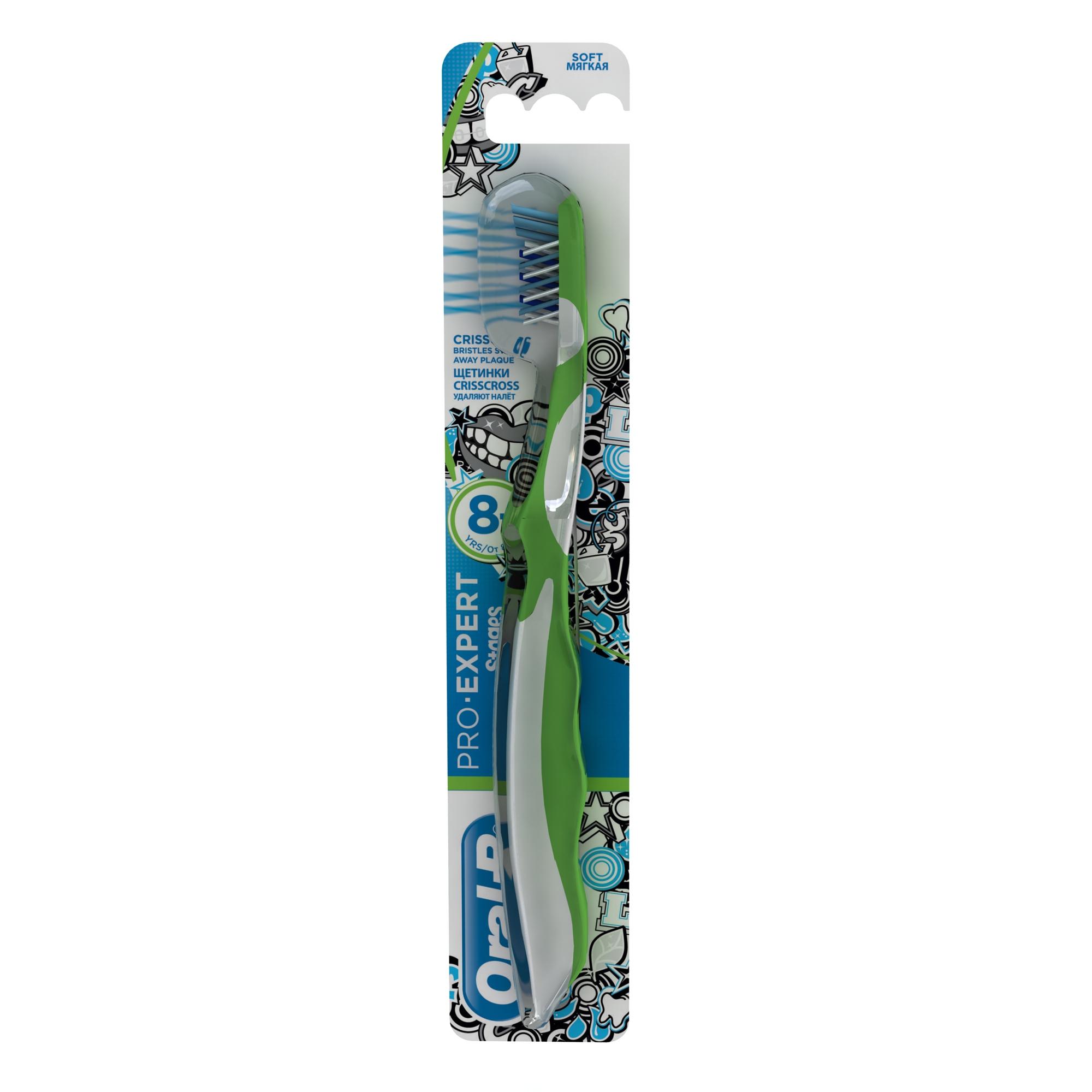 Зубные щетки и пасты Oral-B Stages ProExpert waterpulse professional oral care teeth cleaner irrigator electric oral irrigator dental flosser