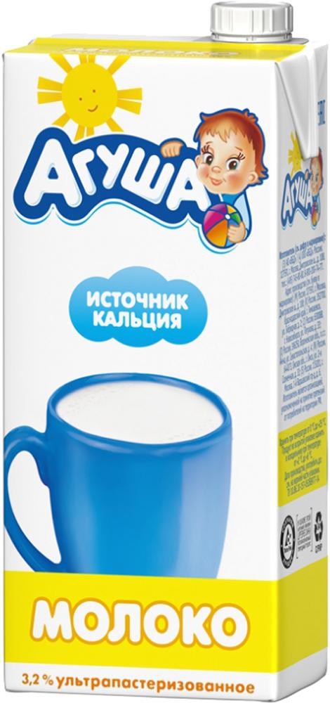 Молочная продукция Агуша Агуша 3,2% с 3 лет 925 мл молочная продукция агуша молоко стерилизованное витаминизированное 2 5% 200 мл