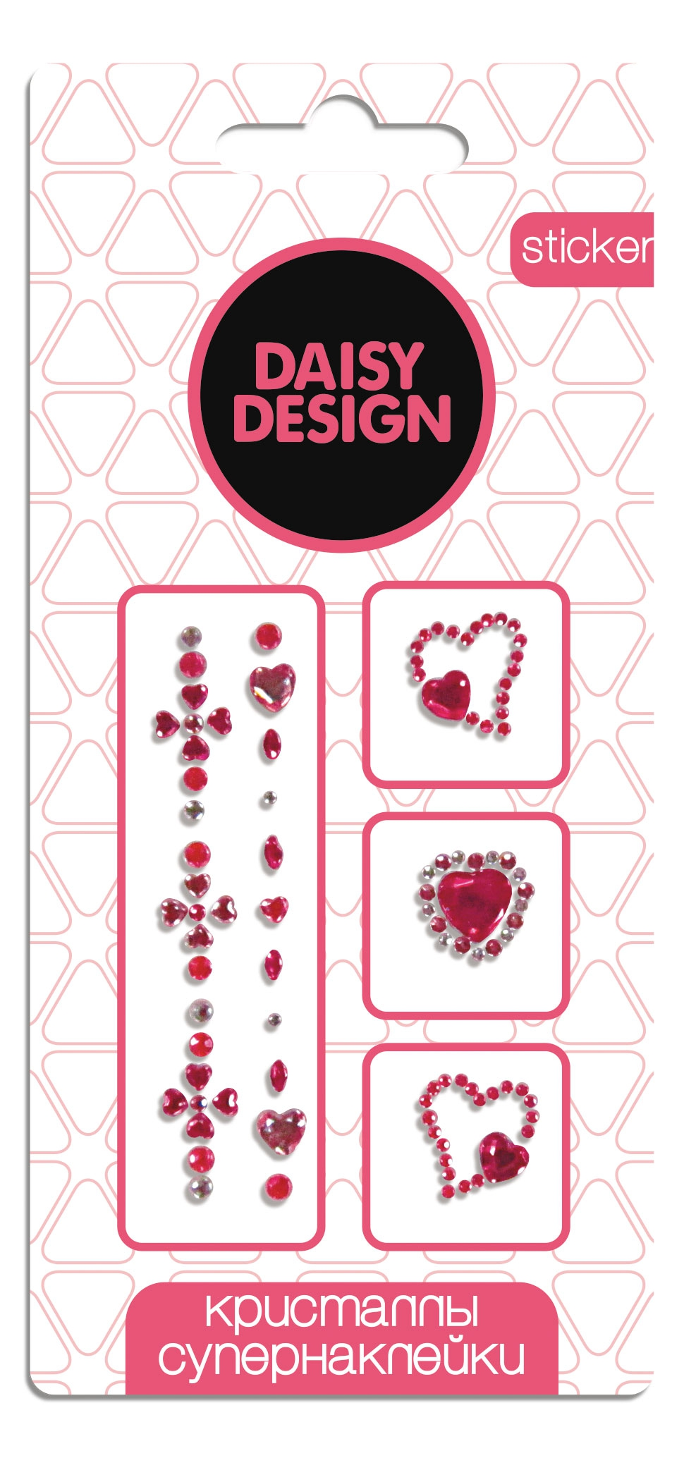 Наклейка DAISY DESIGN «Romantic Сердечки»