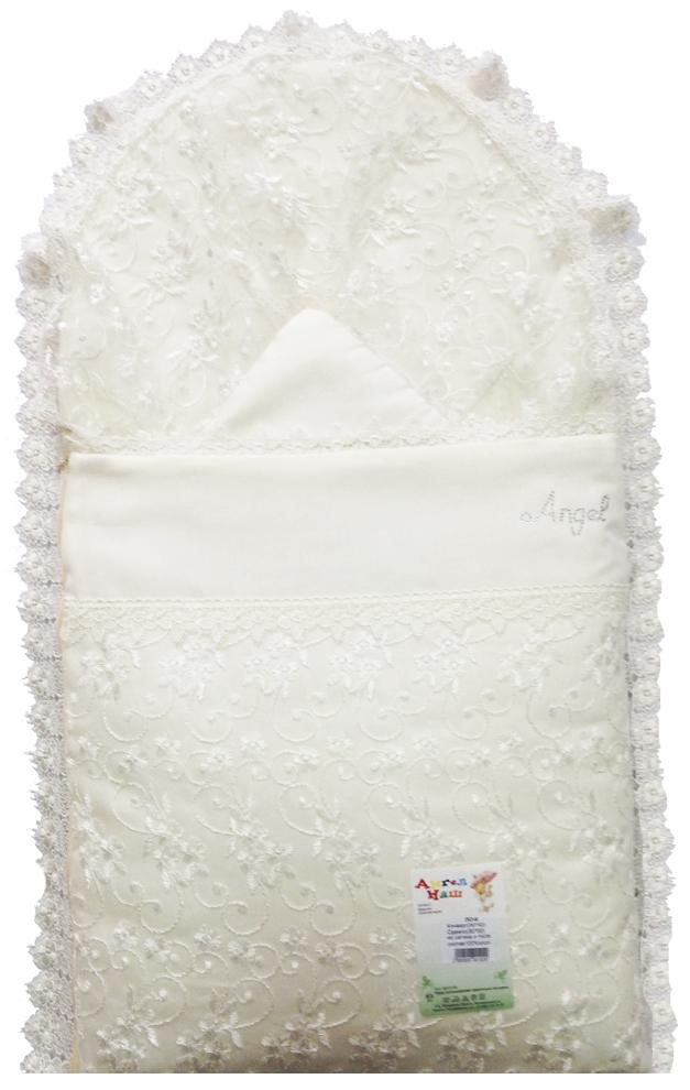 Первые вещи новорожденного Ангел наш Комплект для новорожденного Ангел наш, шампань, (конверт и одеяло из сатина) zотов минус ангел