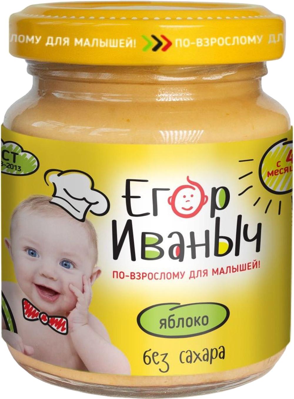 Пюре Егор Иваныч Яблоко без сахара с 4 мес. 100 г пюре егор иваныч егор иваныч индейка с рисом и овощами с 6 месяцев 100 г 1 шт