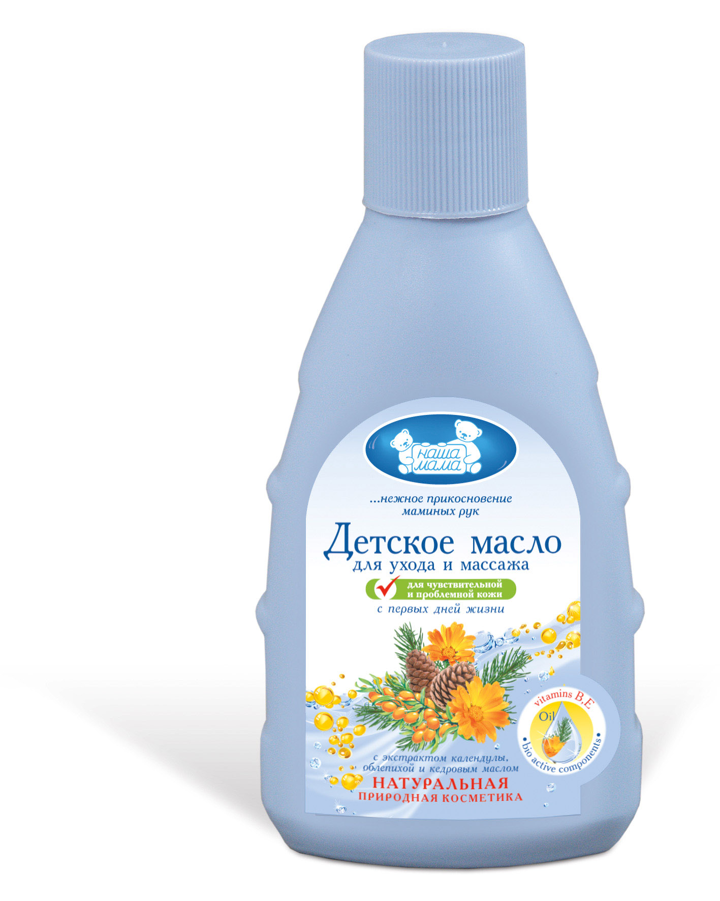 Купить Масло и молочко, Масло для ухода и массажа, 125 мл, Наша Мама, Россия