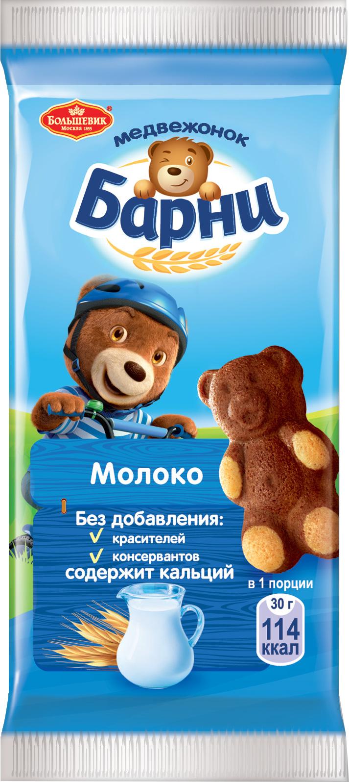 Пирожное Барни Медвежонок Барни бисквитное с молочной начинкой 30 г цена и фото