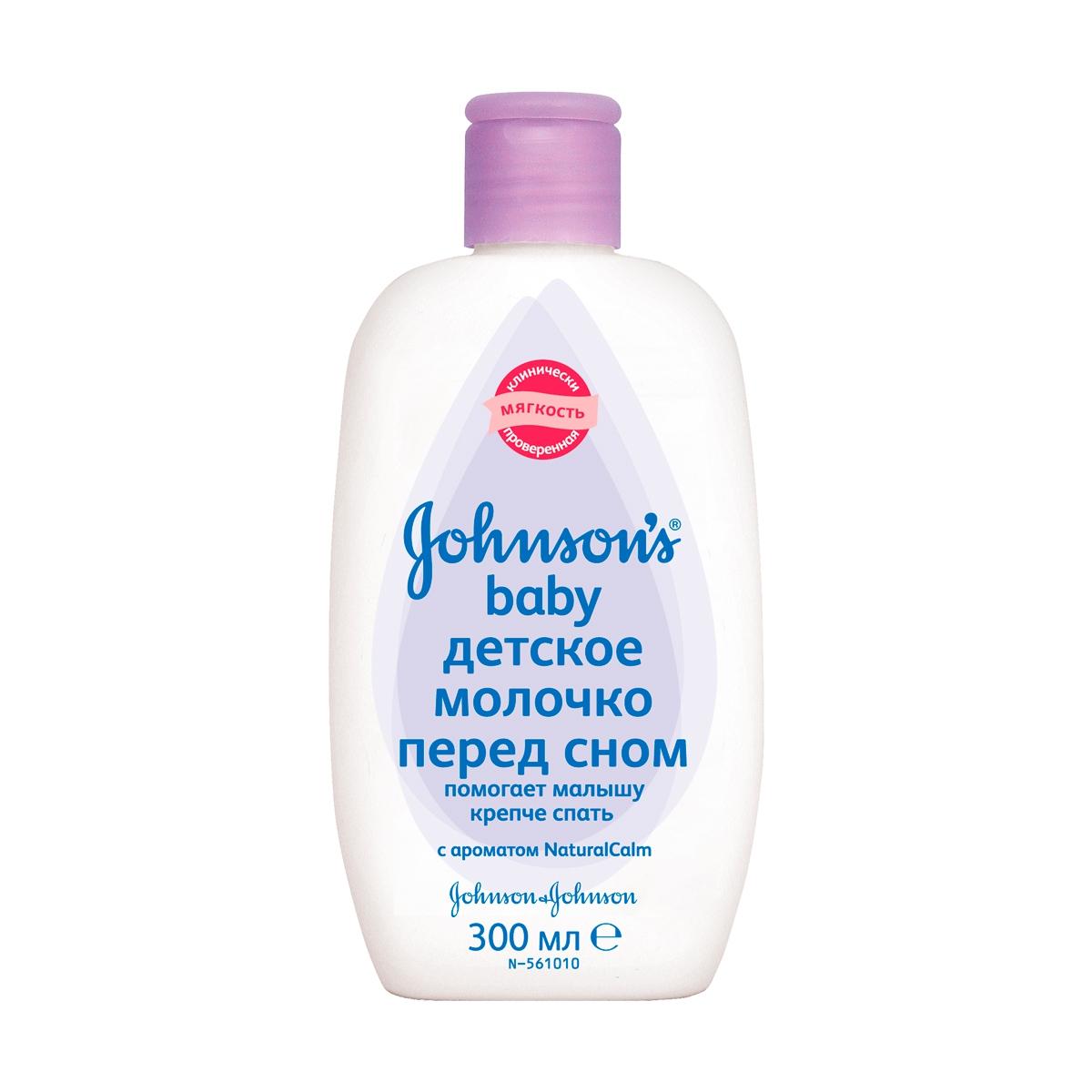 Молочко Johnson's baby Перед сном джонсонс беби молочко перед сном 300мл