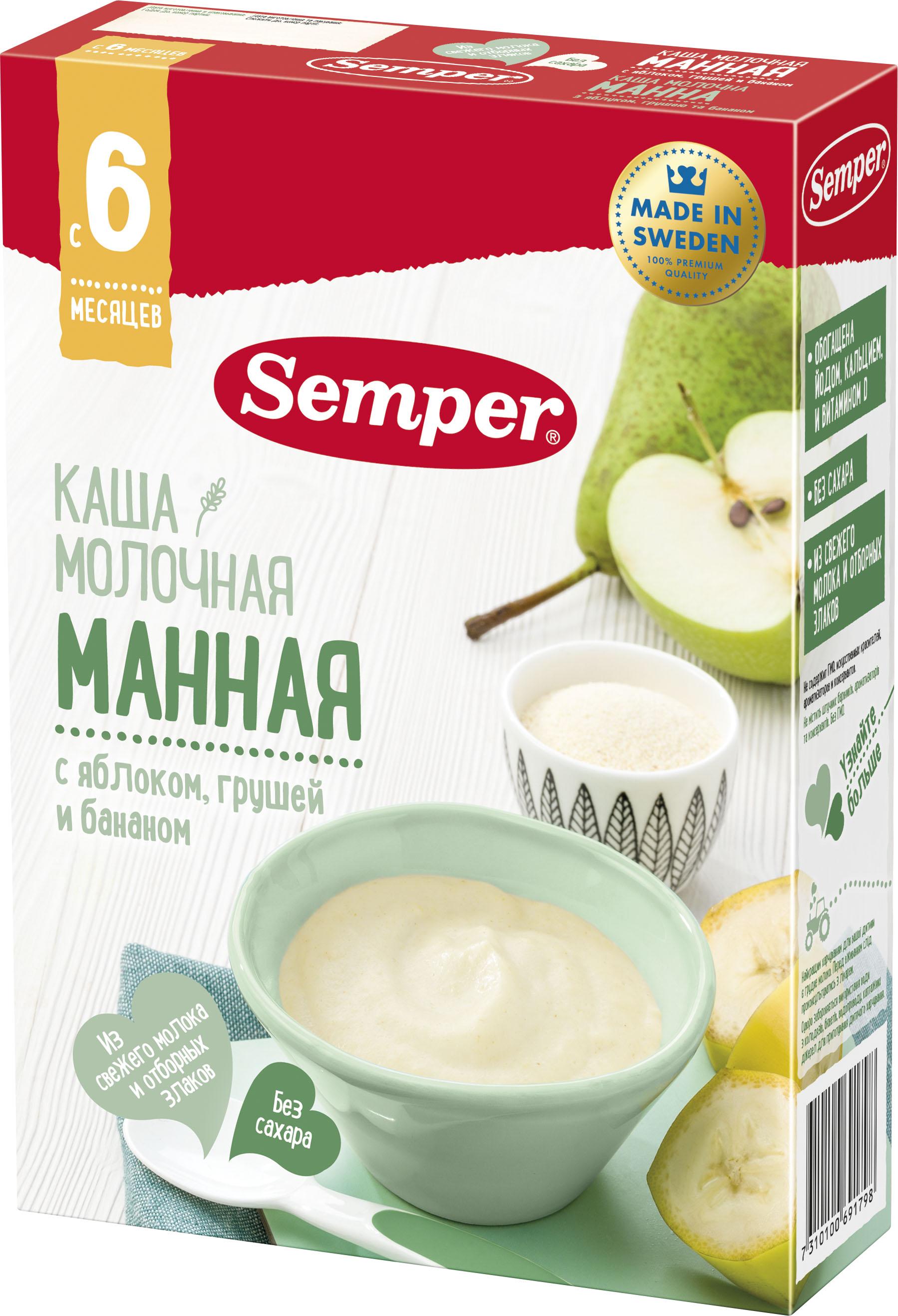 Каша Semper Semper Молочная манная с яблоком, грушей и бананом (с 6 месяцев) 200 г каша semper semper молочная мультизлаковая с бананом малиной и йогуртом с 10 месяцев 200 г