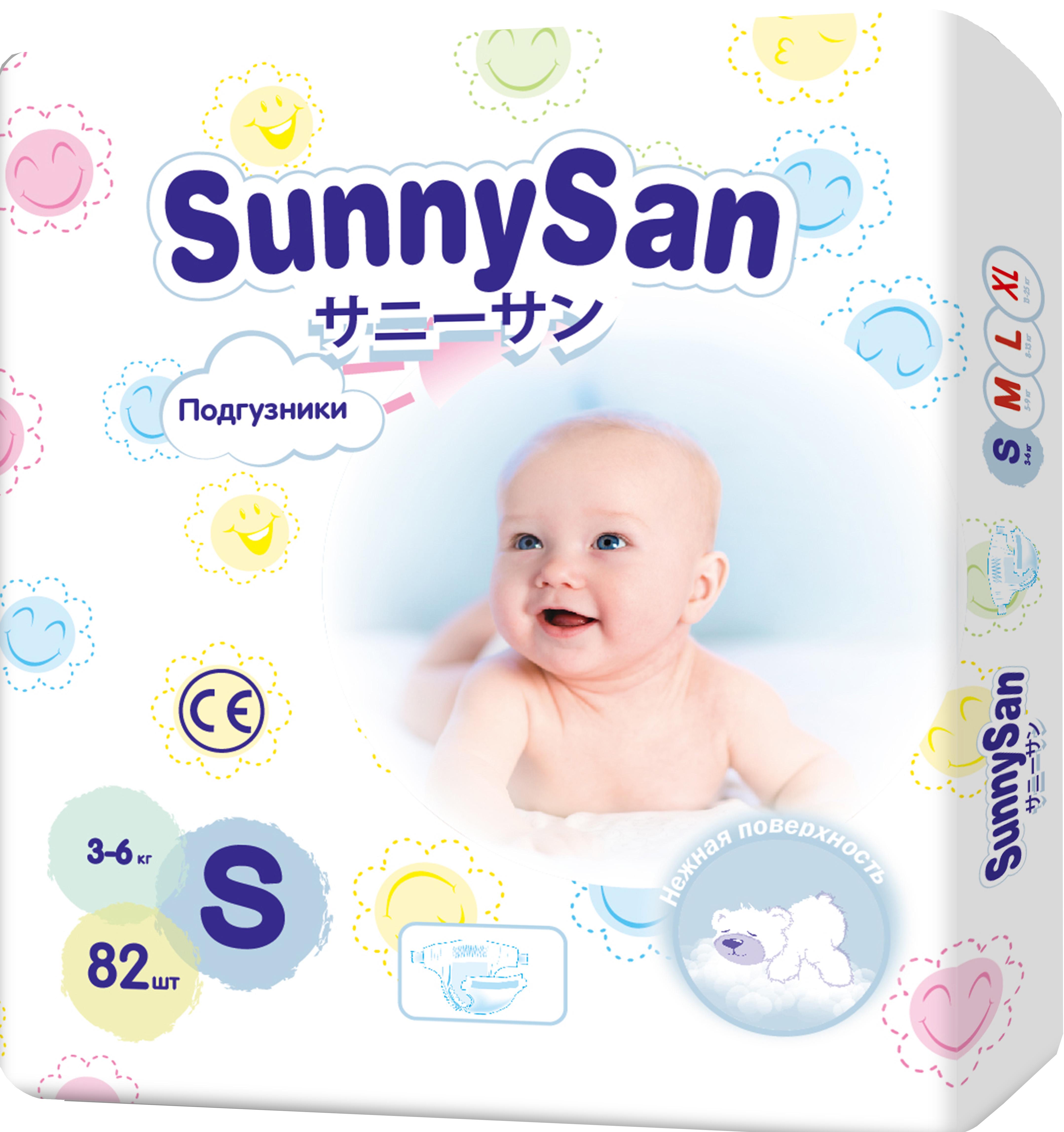 Подгузники SunnySan S (3-6 кг) 82 шт. цена
