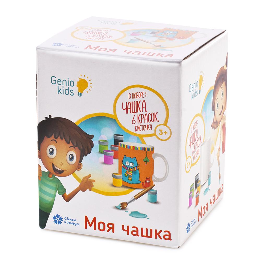 цена Набор для творчества Genio kids Моя чашка