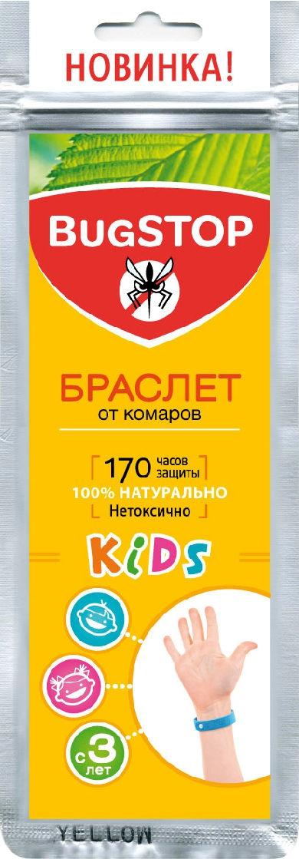 Средства от насекомых BugSTOP от комаров Kid с 3 лет от комаров шампунь масло