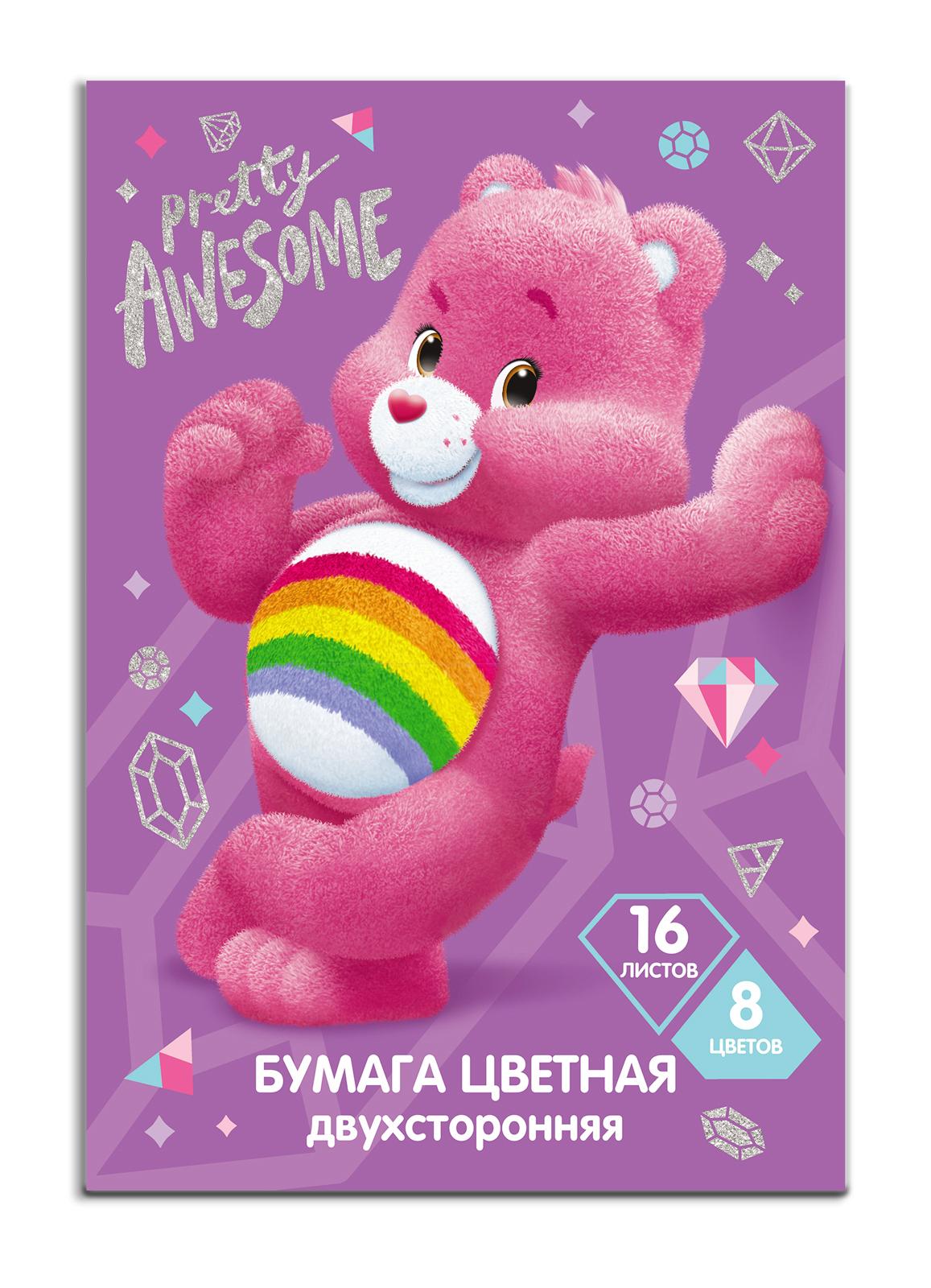 Цветная бумага и картон Care Bears 8 цветов бумага для скрапбукинга двусторонняя scrapberry s конфетти