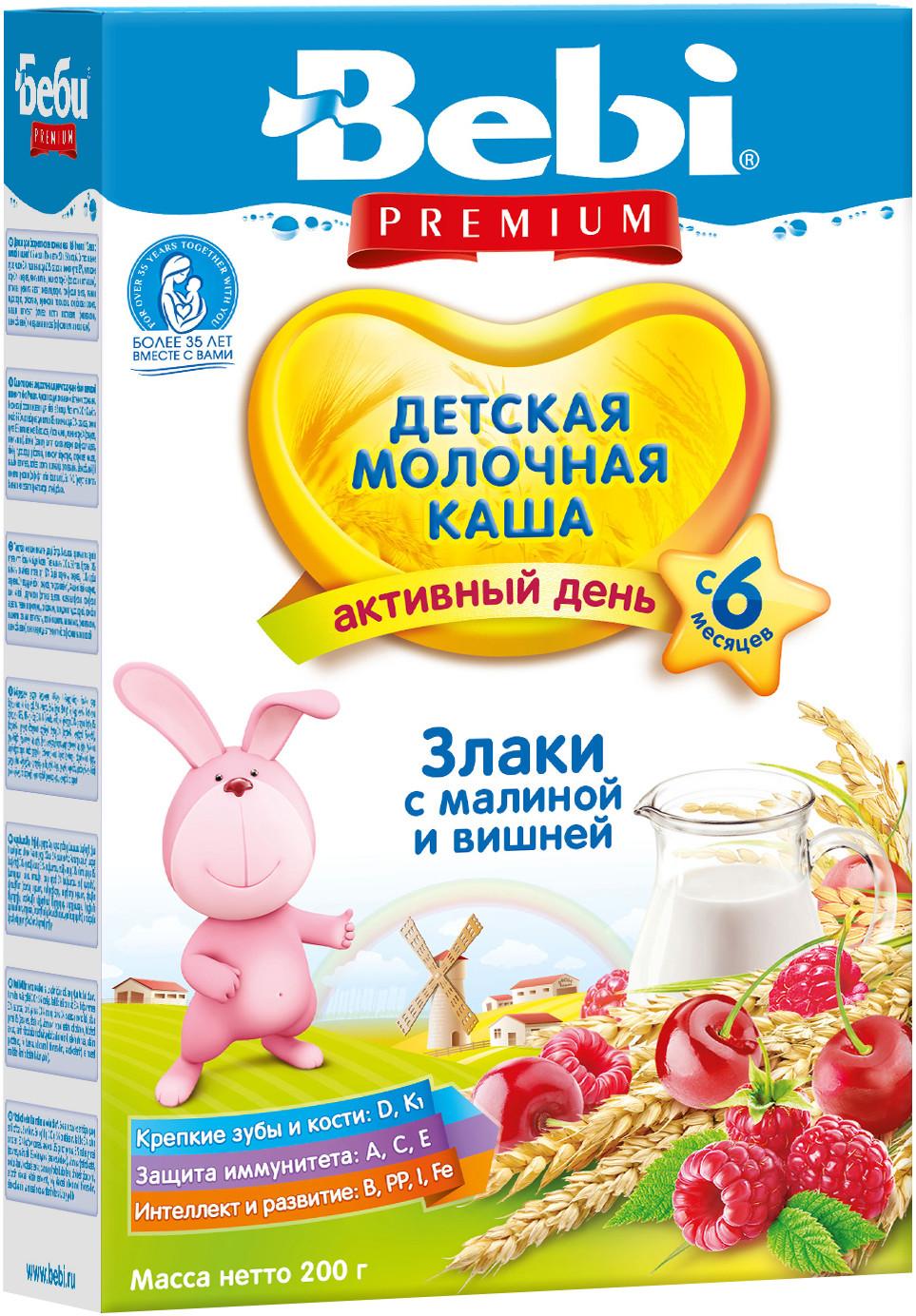 Каши Bebi Каша молочная Bebi Premium злаки с малиной и вишней с 6 мес. 200 г беби премиум печенье с малиной и вишней пшеничная молочная каша для полдника с 6 месяцев 200г