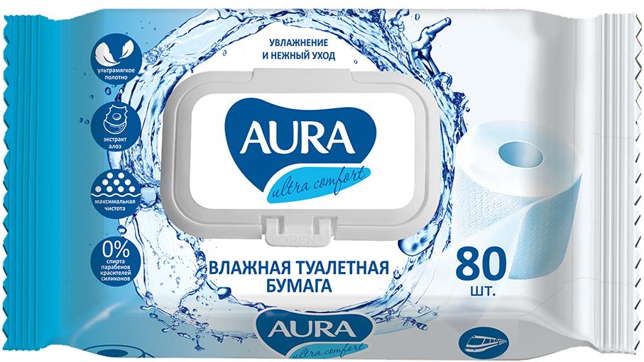 Влажная туалетная бумага AURA Ultra Comfort с крышкой 80 шт. аура туалетная бумага влажная ultra comfort 80 с крышкой